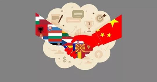 China – Central Europe: an intensified rapprochement through the 16+1 initiative