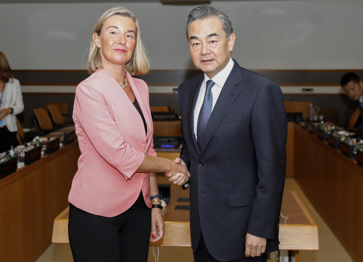 China, EU to consult on strategy